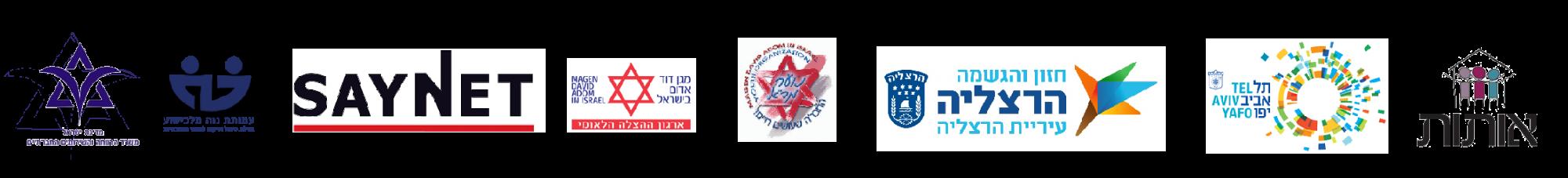 תמונות לוגו של לקוחות תומהיני