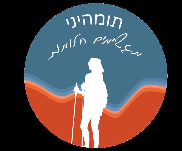 לוגו תומהיני